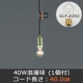GLF-3491-40