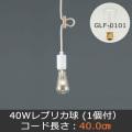 GLF-3493-40