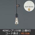 GLF-3494-40
