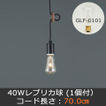GLF-3494-70