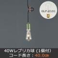 GLF-3495-40