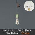 GLF-3495-70