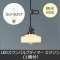 GLF-3510