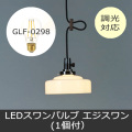 GLF-3511