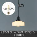 GLF-3512BK