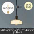 GLF-3513BR