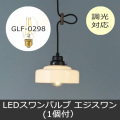 GLF-3514BK
