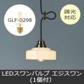 GLF-3514BR