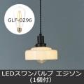 GLF-3515BK_1