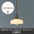 GLF-3515BR_1