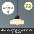 GLF-3517BK