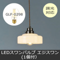 GLF-3517BR