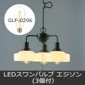 GLF-3518BK1