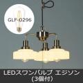 GLF-3518BR