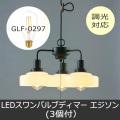 GLF-3519BK1