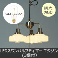 GLF-3519BR