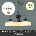 GLF-3520BK1