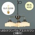 GLF-3520BR1