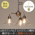 GLF-3522BR