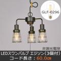 GLF-3525
