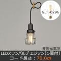 GLF-3526