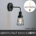 GLF-3527