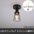 GLF-3528