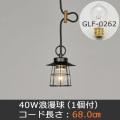 GLF-3529