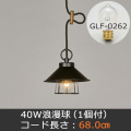 GLF-3530
