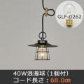 GLF-3531