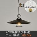 GLF-3532