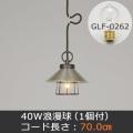 GLF-3534