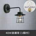 GLF-3537.jpg
