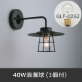 GLF-3539