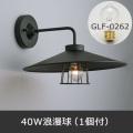 GLF-3540