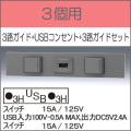 KAG-3525