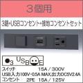 KAG-3532