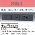 KAG-3541