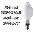 パナソニック ハイゴールド(旧称:パナゴールド) 低パルス始動器付 効率本位ナトリウム灯 360W フロストタイプ NH360FLS/N 《NH360FLS後継商品》