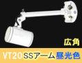 VT20-120C-SS