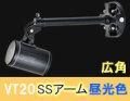 VT20-120C-SSBK