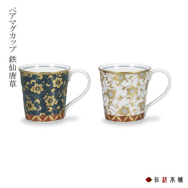 ペアマグカップ鉄仙唐草