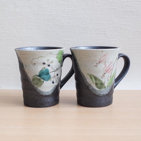 【九谷焼 】 マグカップ 野花 ペア ≪1~3営業日で出荷≫