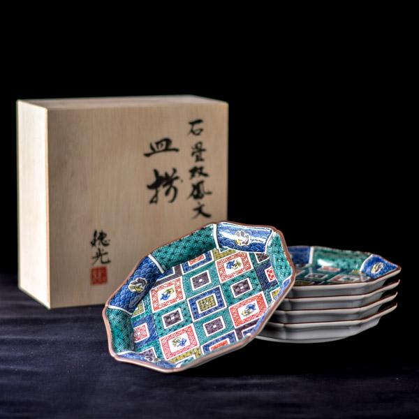 【九谷焼 】 八角皿 石畳の図 5.5号 5枚セット ≪送料無料/13時まで即日出荷≫