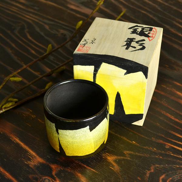 色いろカップ 銀彩 黄色 / 焼酎グラス ビアカップ ビールグラス 九谷焼  ≪13時までのご注文即日発送(土日祝日を除く)≫