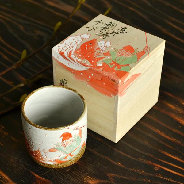 【九谷焼 】 色いろカップ 恵比寿鯛釣り ≪送料無料/13時まで即日出荷≫