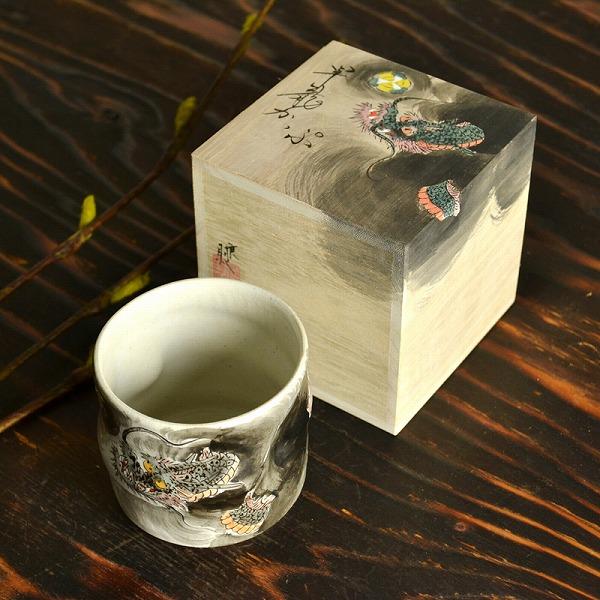 【九谷焼 】 色いろカップ 昇龍 ≪送料無料/13時まで即日出荷≫