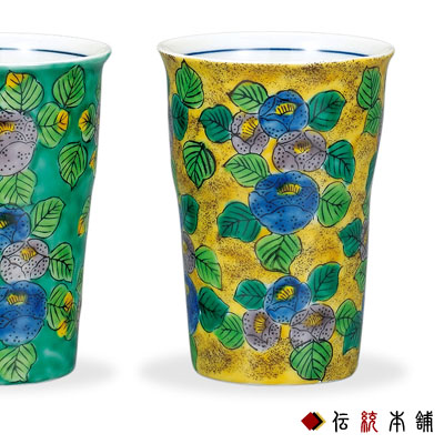 フリーカップ 椿 ペア / 焼酎グラス ビアカップ ビールグラス 九谷焼  ≪!メーカー直送品!通常即日発送≫