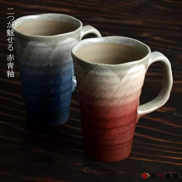 【九谷焼 】 ビールジョッキ 釉彩 ペア ≪1~3営業日で出荷≫