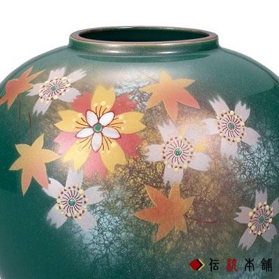 【九谷焼 】 花瓶 花舞 5.5号 ≪1~3営業日で出荷≫